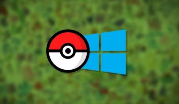 Microsoft заплатит за покемонов на Windows