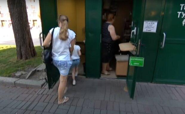 громадська вбиральня, скріншот із відео