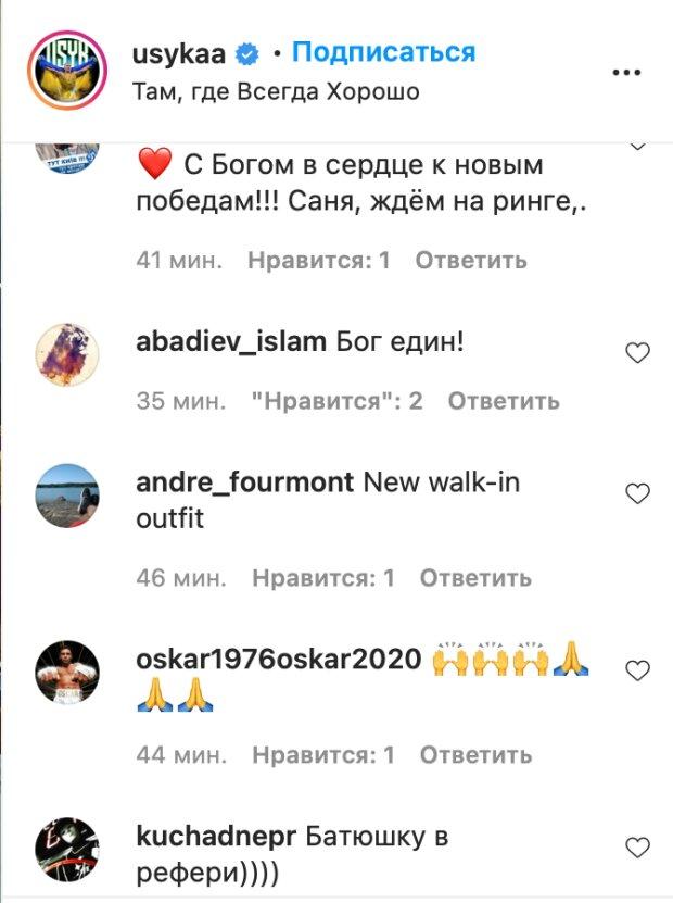 Олександр Усик, фото: Instagram