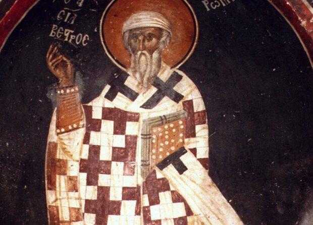 Свята 15 січня, фото: Православный календарь
