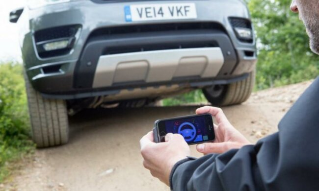 Land Rover розробляє систему керування автомобілем зі смартфона (відео)