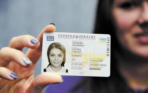 Религия против ID-карт: украинский суд поставил точку