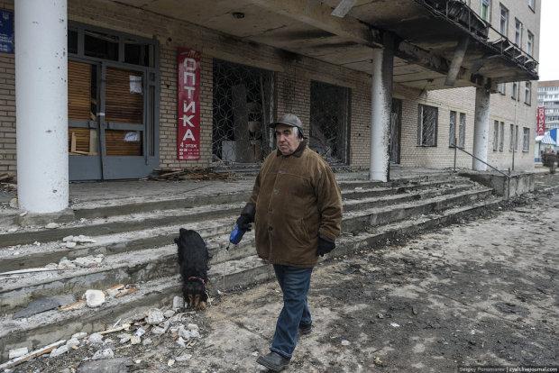 розорений Донецьк