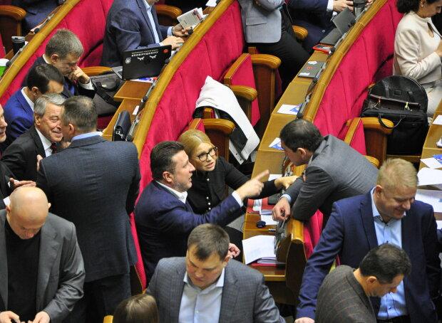 Юлія Тимошенко - фото Знай.ua