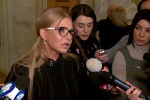 Юлія Тимошенко, скріншот з відео