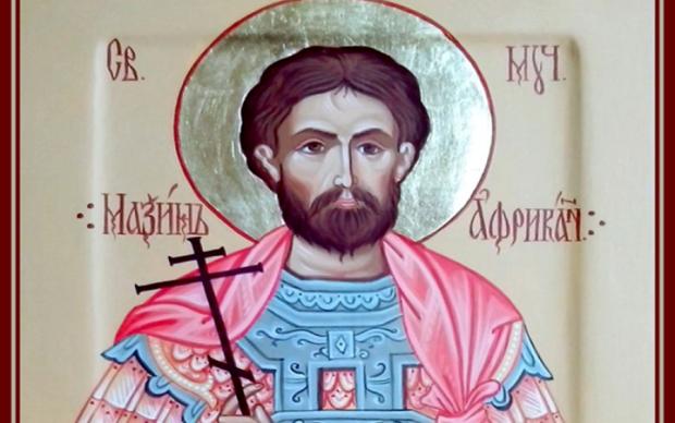 Терентий Маревный 23 апреля: история и традиции праздника