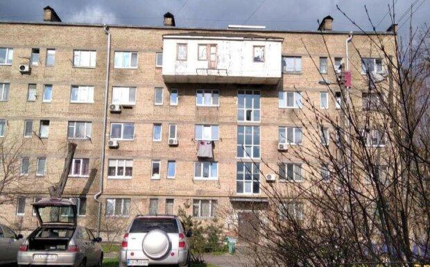 Балкон, фото Київ Оперативний