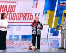 """Росія провела фейковий """"телеміст"""""""