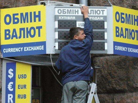 Курс валют, фото - Unn