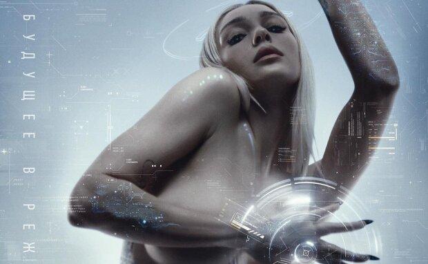 """Настя Івлєєва з """"Орла і решки"""" показала пружну попу: """"Для тих, хто не купив"""""""