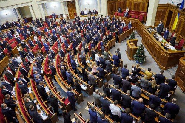 Верховна Рада України, фото: volynnews.com