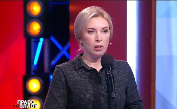 Стратегия Зеленского: Наталья Мосейчук задала вопрос, волнующий миллионы