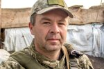 прапорщик Владислав, фото Facebook ООС