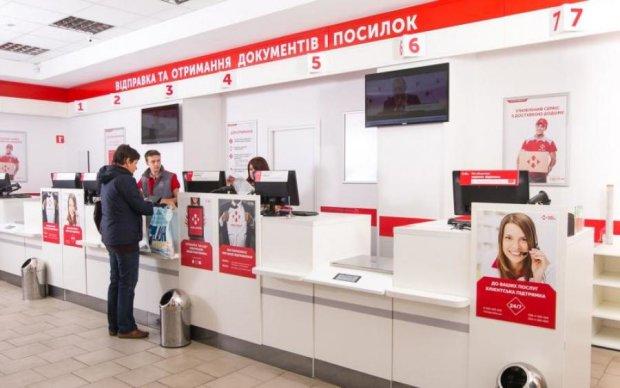 Новая Почта опозорилась: АТО - это не Украина