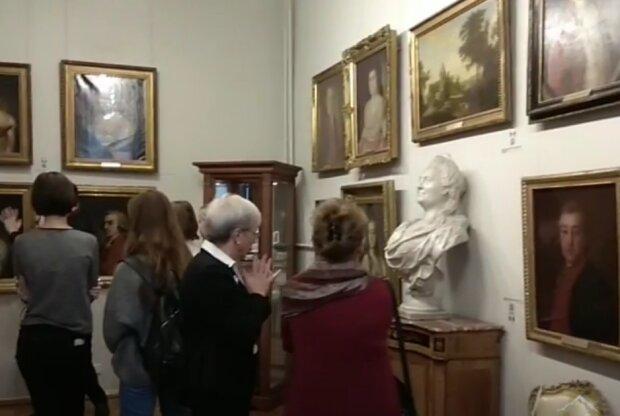 Музеї, скріншот