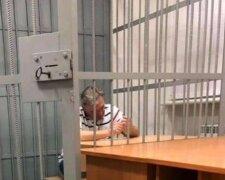 ув'язнений Гримчак