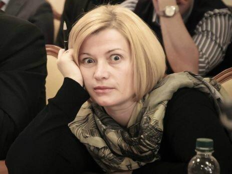Ірина Верещук, фото з відкритих джерел