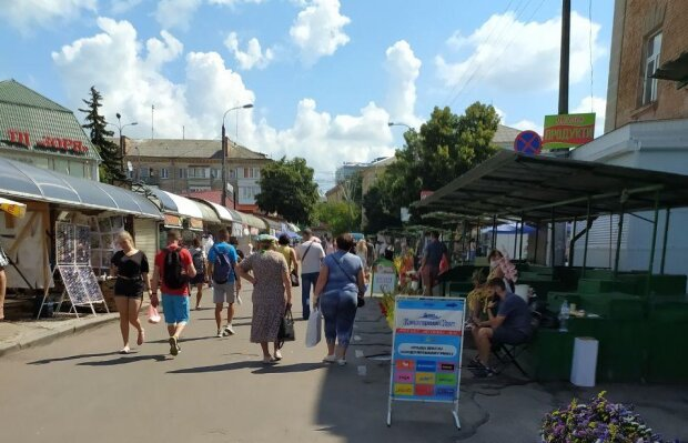 Украинцы, фото: Знай.ua