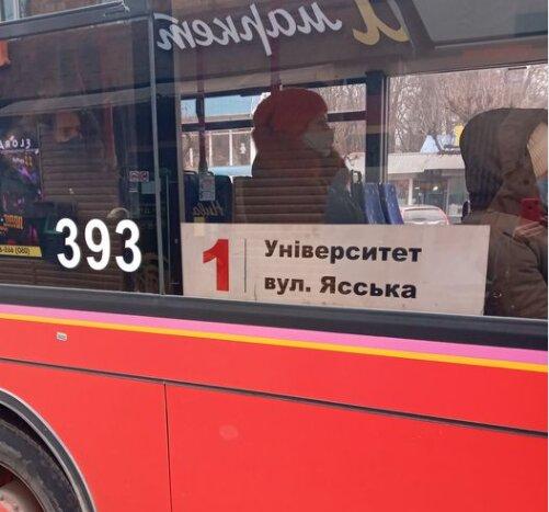 """На Буковине водитель троллейбуса травил пассажиров дымом, злости не хватает: """"Ты, грамотное, попробуй посиди"""""""