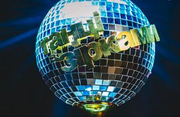 Танцы со звездами, instagram.com/tanci1plus1/