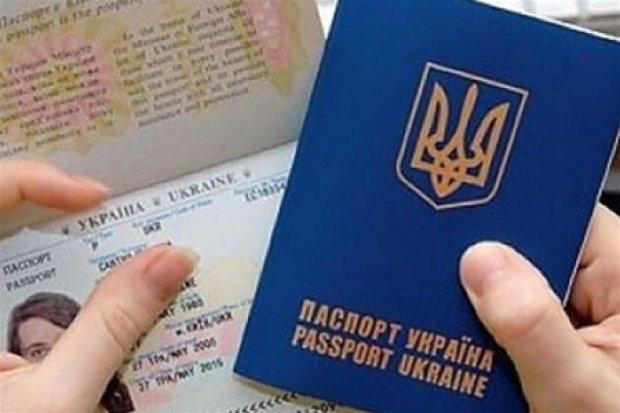 Оформлення закордонного паспорту можна відстежити онлайн