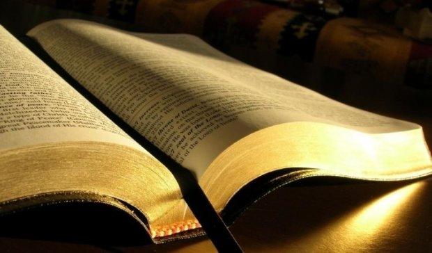 Російські душі рятуватимуть Біблією на ТБ