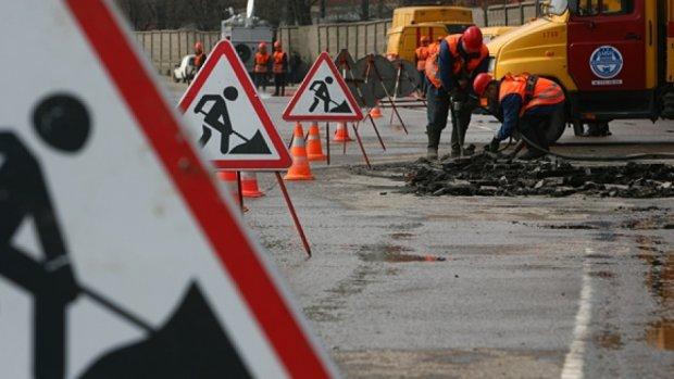 На ремонт доріг виділили мільярд гривень
