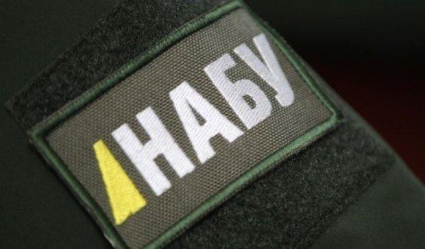 НАБУ объяснило обыски в Укрнафте