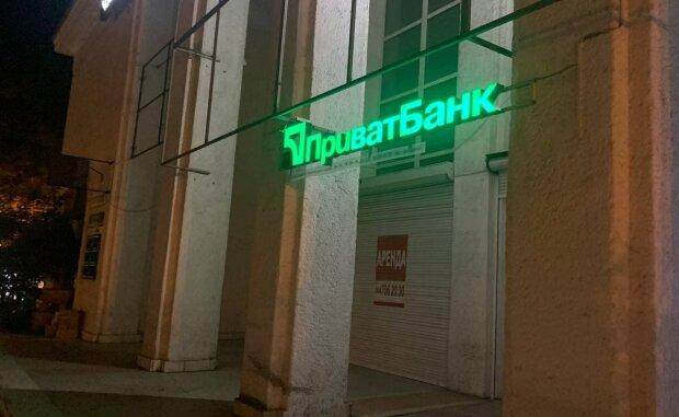 ПриватБанк, фото: znaj.ua