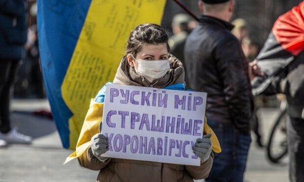 """""""Рускій мір"""", протести - фото з Фейсбук (Н.Піпа)"""