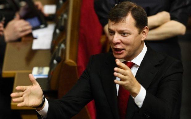 НАБУ допросит Ляшко о незаконном обогащении