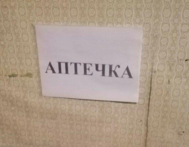 """Харківських школярів """"лікують"""" туалетним папером - суворі кадри облетіли мережу"""