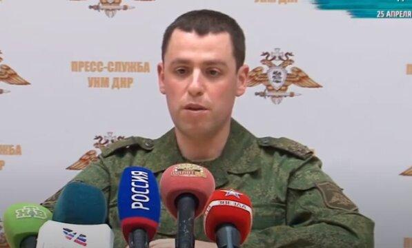 """""""ДНР"""" підозрює Україну у створенні коронавірусу - чимось не тим прищеплюються"""