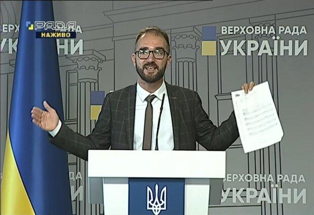 Александр Юрченко-скриншот