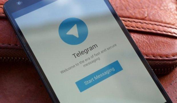 Спецслужби РФ зламали Telegram двох опозиціонерів