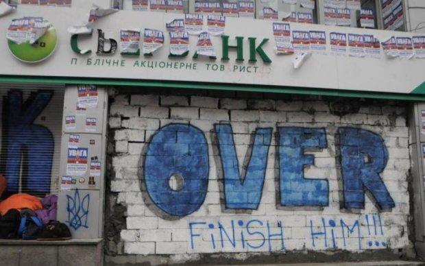 З російських банків раптово зняли санкції: що відбувається