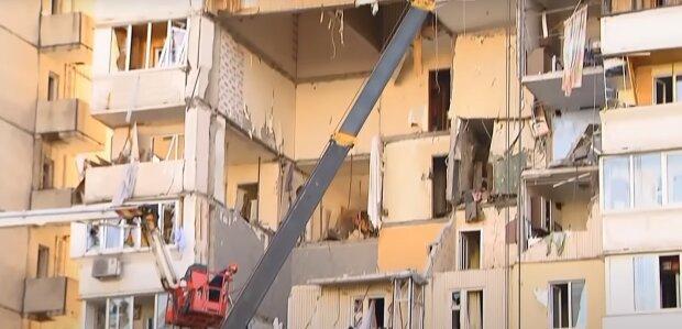 Взрыв дома на Позняках, скриншот: Youtube