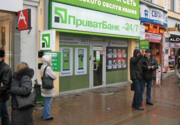 ПриватБанк, фото: РБК