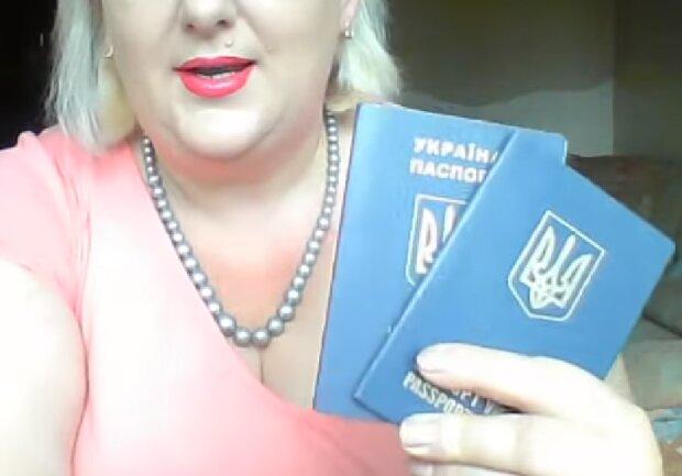 Загранпаспорт, скриншот видео
