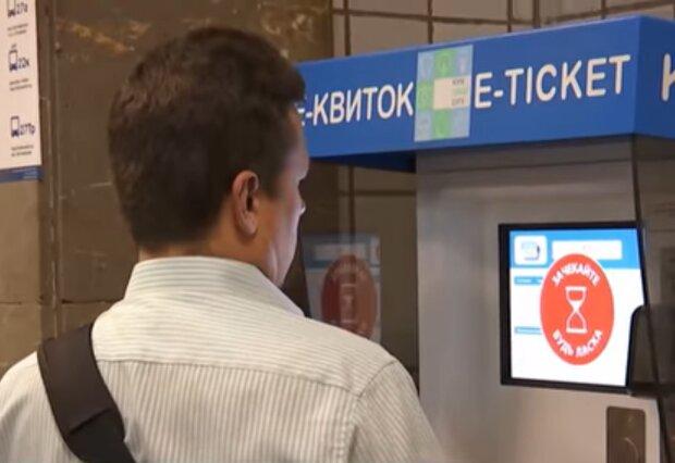Е-билет, кадр из видео