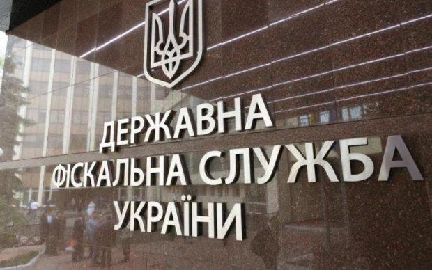 Звернення представників бізнес-спільноти України до Міжнародного валютного фонду