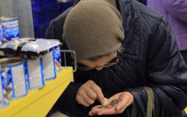 Рева назвал максимальную пенсию в Украине