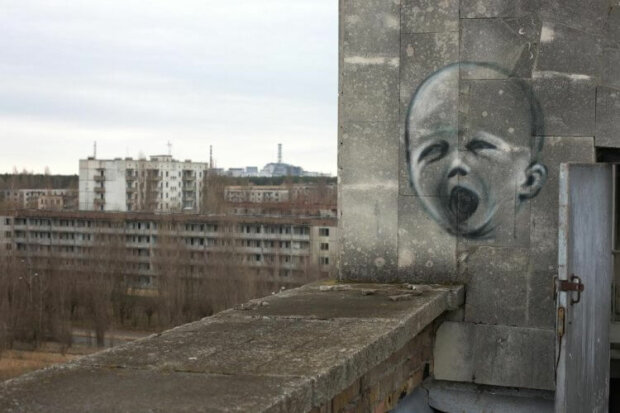 В Чорнобиль - ні ногою: в зоні відчуження виявили отруйного монстра