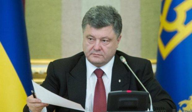 Президент ввів у дію указ про нейтралізацію загроз державної безпеки