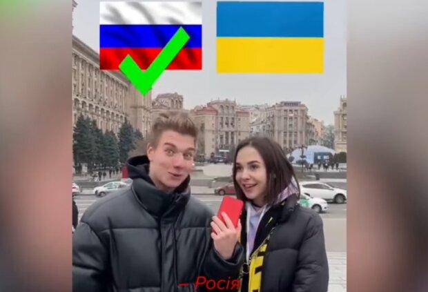 киевская фанатка Путина, блогер Таисия Онацкая, скрин с видео