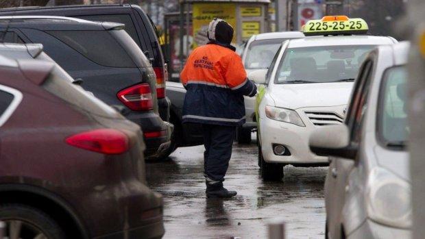 Столичні парковки залишаються в руках криміналітетів: Київрада не проголосувала за продаж на ProZorro