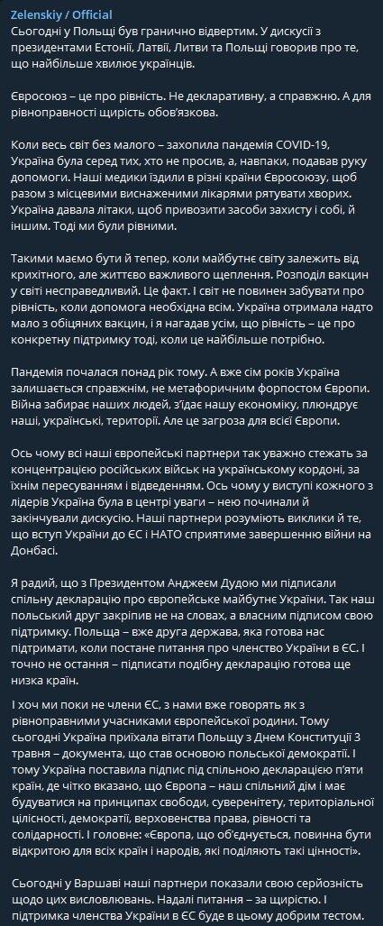 Володимир Зеленський, скріншот: Telegram