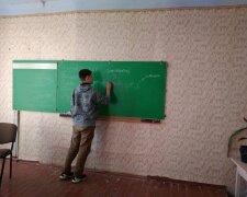 Скандал в франковском училище, фото: Город Ивано-Франковск