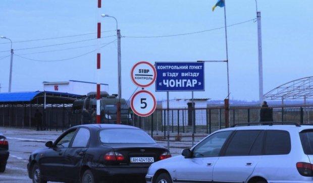 Пункти пропуску з Кримом осучаснять