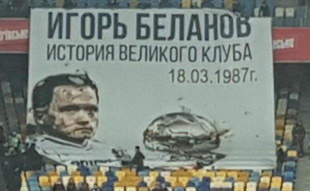 Легендарный экс-нападающий Динамо не в восторге от игры киевлян